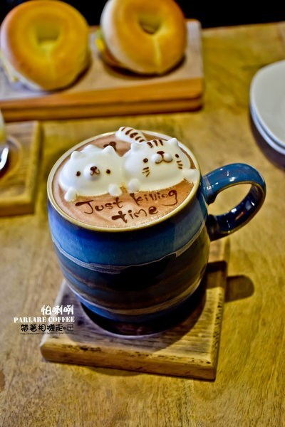 Foto - Parlare coffee - Casual Drink - Fengshan District - Kaohsiung / Pingtung