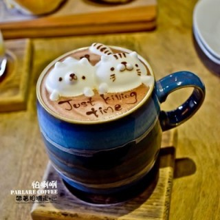 Fengshan District's Parlare coffee (Fengshan District)|Kaohsiung / Pingtung