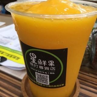 蜂蜜芒果冰沙 -  dari 星鮮果現打專賣店 (北區) di 北區 |Taichung