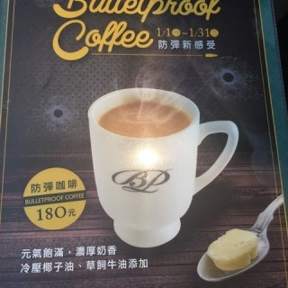 Daan District's Barista Premium (Daan District)|Taipei